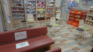 オリーブ薬局における新型コロナウイルス感染拡大防止策について